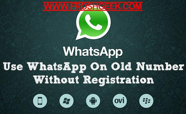 WhatsApp without registration