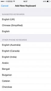 iPhone add new keyboards