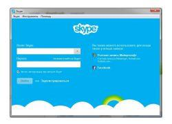 How to connect Skype
