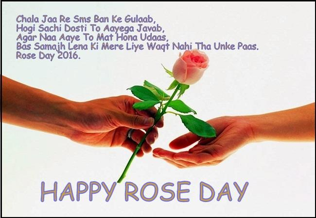 Rose day status & messages for whatsapp and Facebook