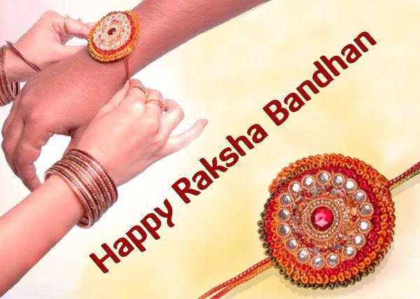 raksha bandhan image for whatsapp - rakhi wallpapers