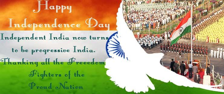 69th happy independence day images pictures and wallpapers with quotes