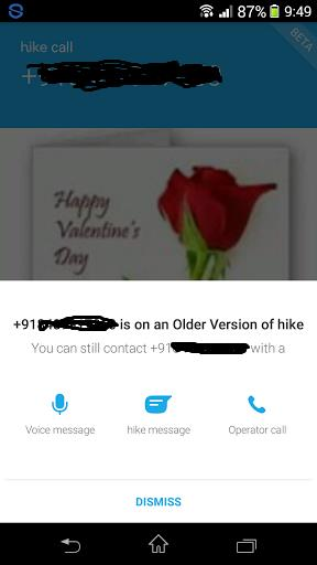 Hike Messenger Voice Call