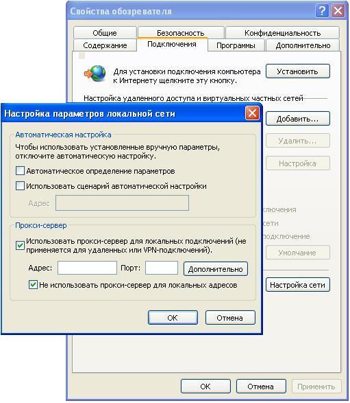 Proxy port 3128 download skype