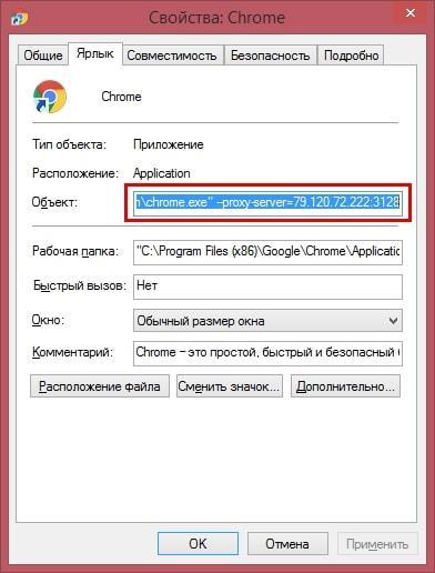 Proxy port 3128 download skype - MessHelper