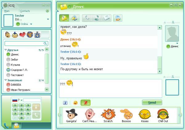 skype alternatives skype alternatives 6 Free Skype Alternatives for the Windows Desktop 6