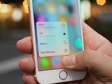 For privacy and security, change these iOS 9 settings right now