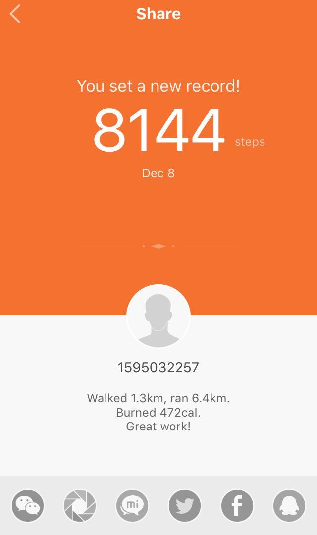 Xiaomi Mi band 1S -new-record