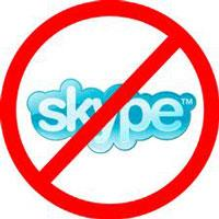 How-to-Block-Skype-in-Domain-Network