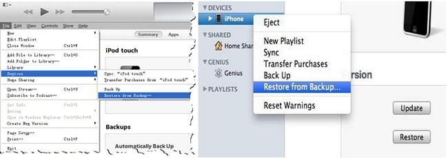 recover ipad data from whole itunes backup