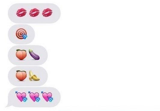 Sexting with Boring Emoji via Buzzfeed