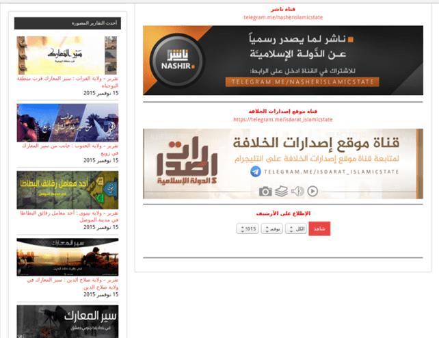 Telegram ISIS Channel