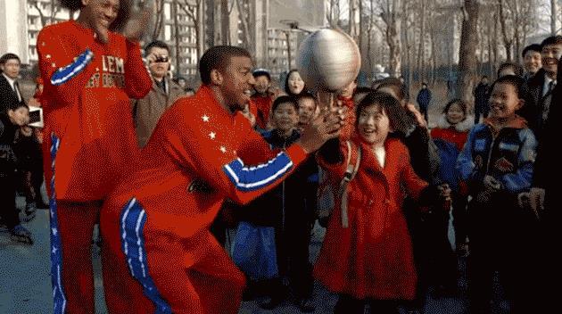 Globe Trotter spinning ball