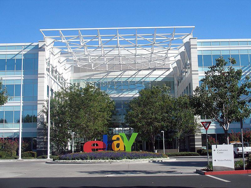The satellite office campus of eBay in the North First Street neighborhood of San Jose. PayPal is based here, along with several other eBay divisions. By Coolcaesar