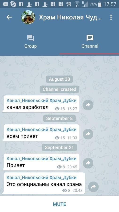 Dating groups on telegram