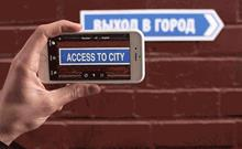 ​Google adds Word Lens technology to Translate app